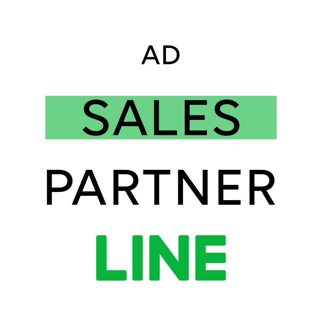 AD SALES PARTNER LINE